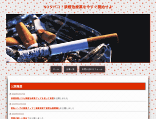 glendale-golf.com screenshot