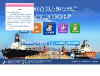 glgzw.cn screenshot