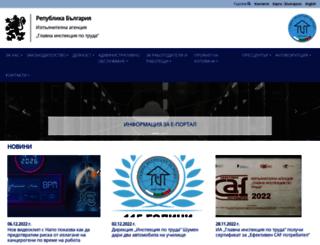 gli.government.bg screenshot