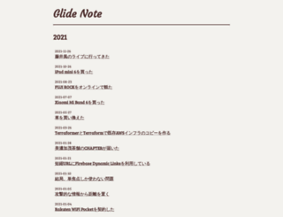glidenote.com screenshot