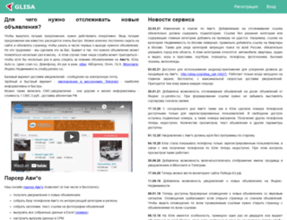 glisa.ru screenshot
