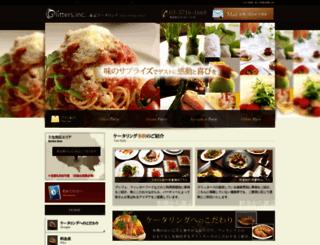 glitters-catering.com screenshot