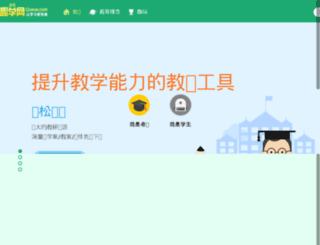 glive.quxue.com screenshot