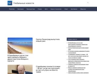 glob-news.ru screenshot