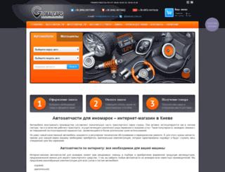global-cars.com.ua screenshot