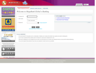 global-ebanking.com.tw screenshot