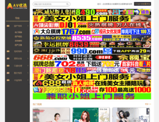 global-itbd.com screenshot
