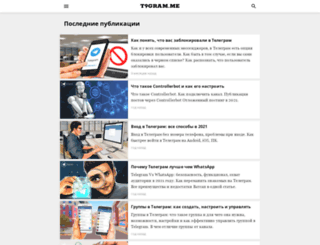 global-katalog.ru screenshot