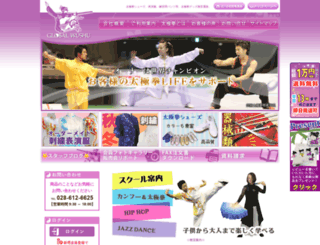 global-wushu.com screenshot