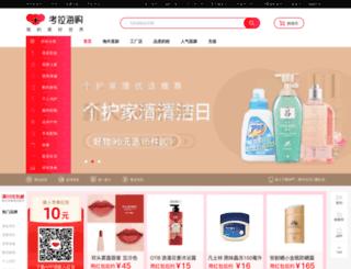 global.163.com screenshot