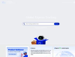 global.cainiao.com screenshot