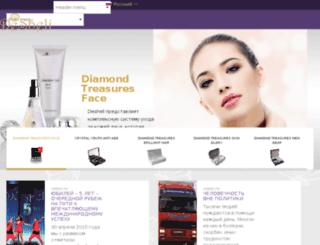 global.desheli.com screenshot