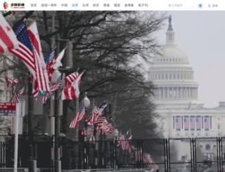 global.dwnews.com screenshot