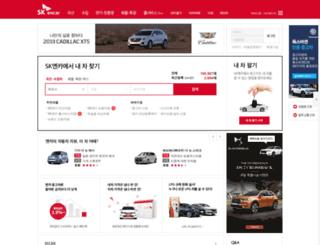 global.encar.com screenshot
