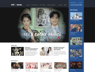 global.kbsmedia.co.kr screenshot