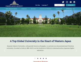 global.kwansei.ac.jp screenshot