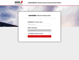 global.shenzhenair.com screenshot