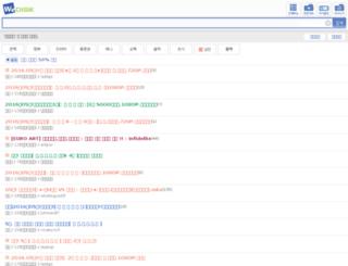 global.wedisk.co.kr screenshot