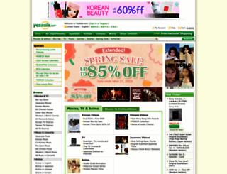 global.yesasia.com screenshot