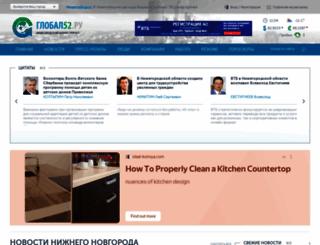 global52.ru screenshot