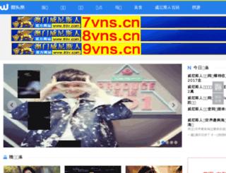 globaladslink.com screenshot