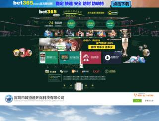 globalbagproject.org screenshot