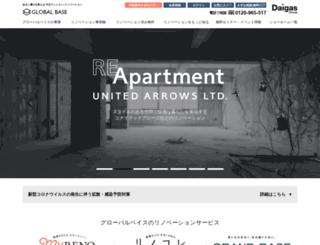 globalbase.jp screenshot