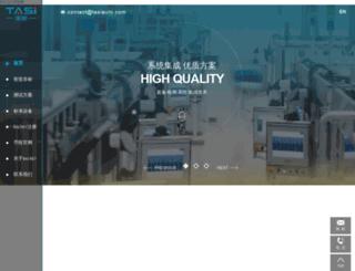 globalbizcircle.com screenshot