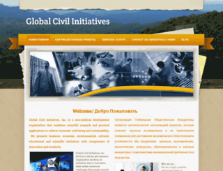 globalcivin.org screenshot