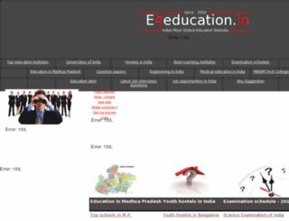 globaledu.007sites.com screenshot