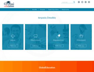 globaledu.gr screenshot