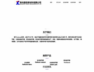 globalerainc.com screenshot