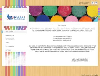 globalgd.org screenshot
