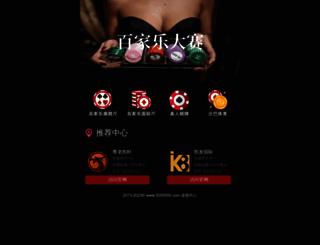 globalhalalexchange.com screenshot