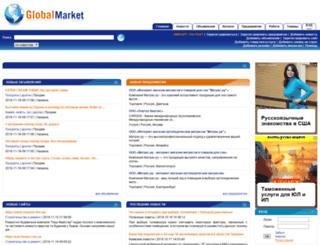 globalmarket.com.ua screenshot