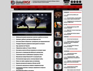 globalomsk.ru screenshot