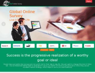 globalonlinesurvey.org screenshot