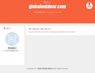 globaloutdoor.com screenshot