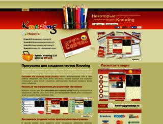 globalpage.ru screenshot