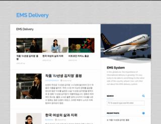 globalsaridelivery.com screenshot