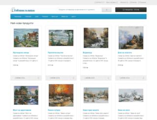 globalsell.eu screenshot