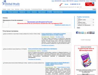 globalstudy.ru screenshot