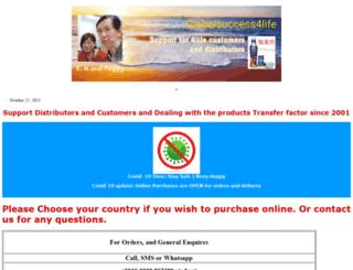 globalsuccess4life.com screenshot