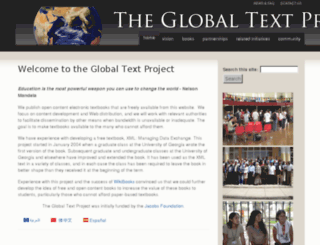 globaltext.terry.uga.edu screenshot