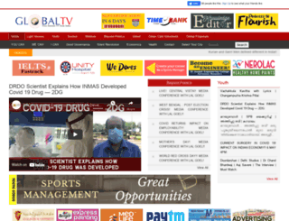 globaltv.in screenshot