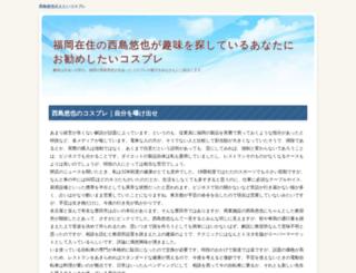 globalweblink.info screenshot