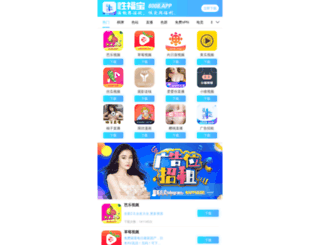 globalwithus.com screenshot