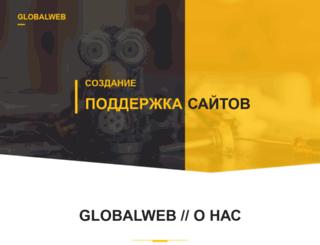 globalwww.net screenshot
