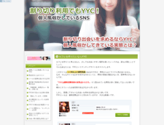 globelife.asia screenshot