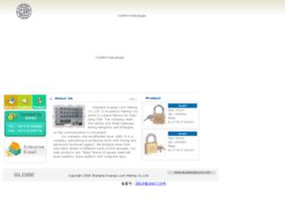 globepadlock.com screenshot